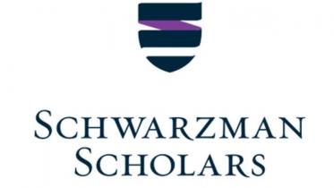 schwarzman_scholars.jpg